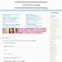 ひとよにちゃんねる | VIP SSまとめブログ